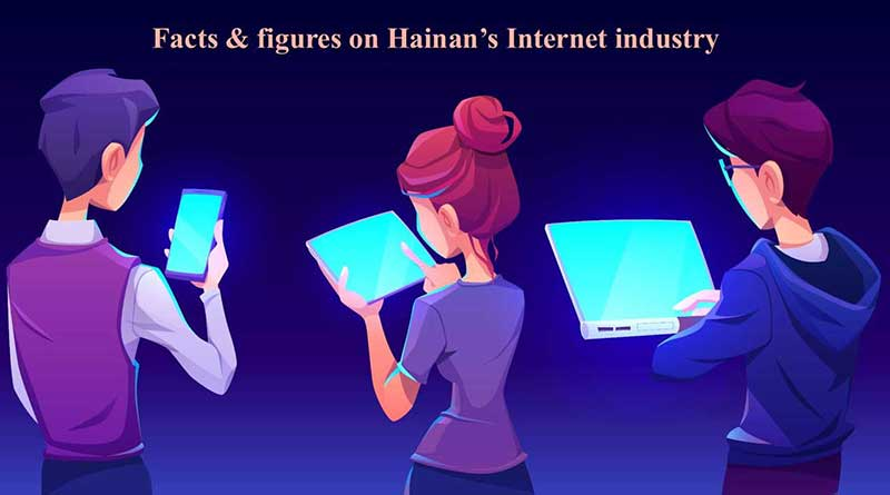facts-and-figures-on-Hainan's-internet-industry