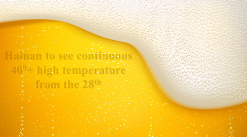 hainan-to-see-continuous-high-temperatures