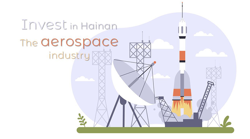 invest-in-Hainan-the-aerospace-industry