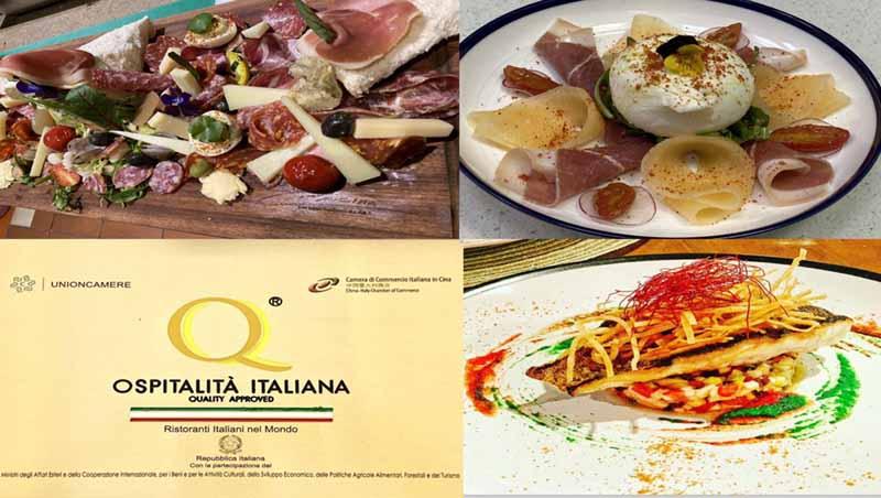 Italian restaurant Hainan