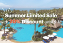 "IHG Hotel&Resort ""Holidayinn"" 6.18 Promotions"