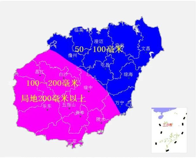 Hainan weather warning