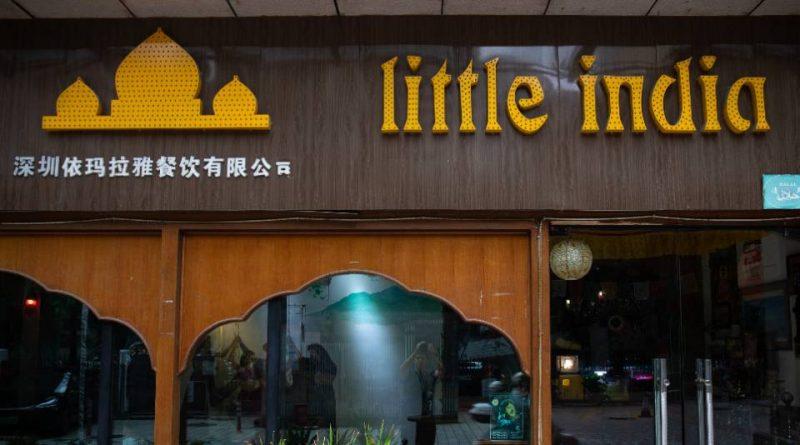 Little India Haikou