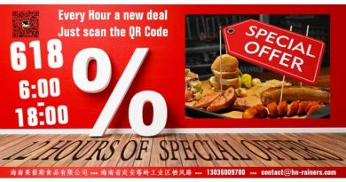 Rainers Sausage 6.18 special offer