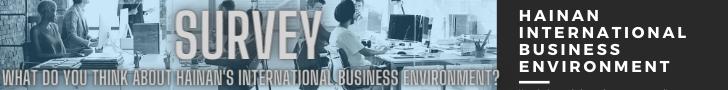 Hainan International business environment survey banner