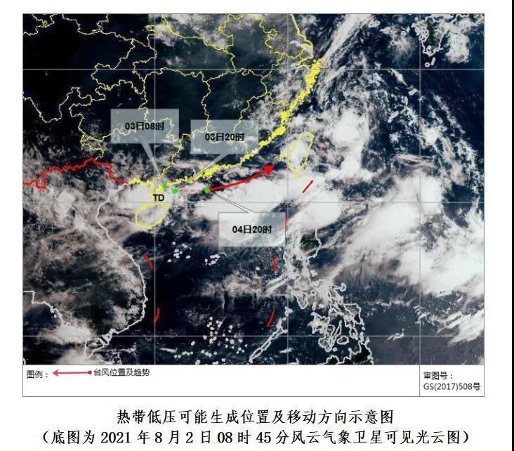 tropical depression Hainan Island