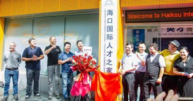 Opening ceremony of the Haikou talents home