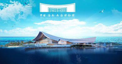 Hainan South China Sea Museum