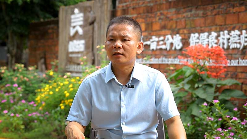 Chen Rongbao, Executive Deputy Chief of Fushan Town