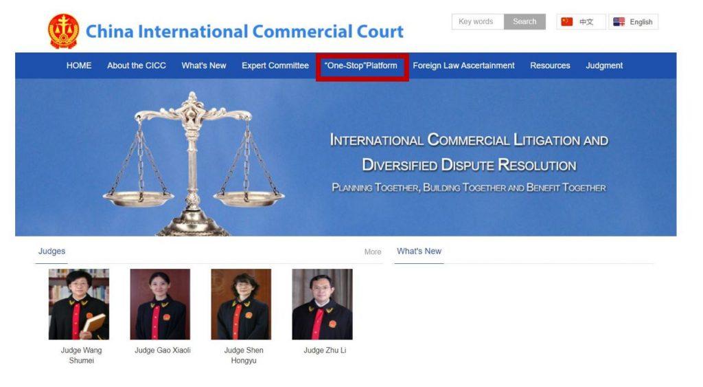 China's online smart court
