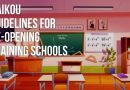 Guidelines-for-reopening-training-schools-in-Haikou fall 2021