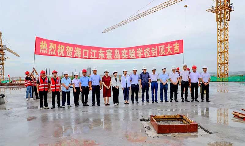 Haikou-Jiangdong-Huandao-Experimental-School-will-start-next-fall-3