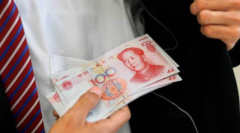 Salary-yuan