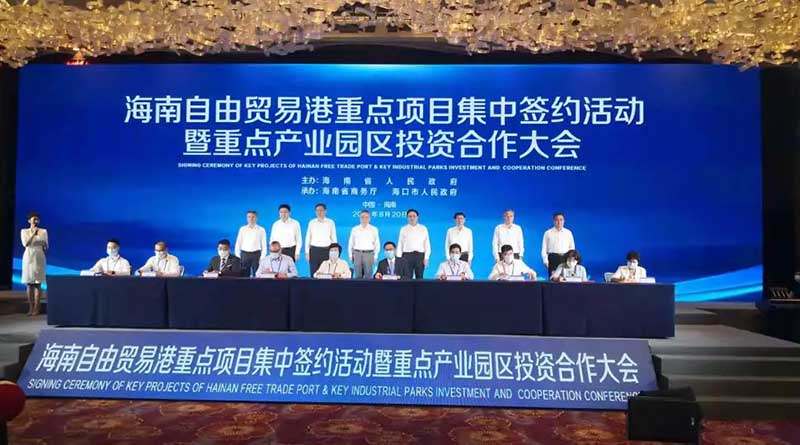 Shaanxi Coal Group officially settled in Haikou Jiangdong New Area