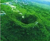 Haikou Volcano park