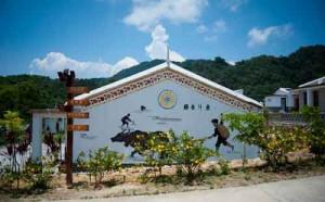 Baisha local village